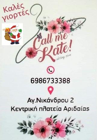 CALL ME KATE