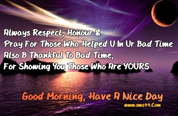 Wall Base Pk Islamic Good Morning Wallpapers