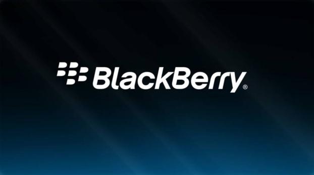 BlackBerry BBM Blogger