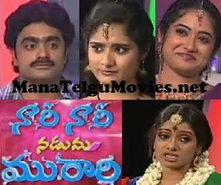 Nari Nari Naduma Murari – 3rd Oct with Nanda Kishore,Ananya, Alekya
