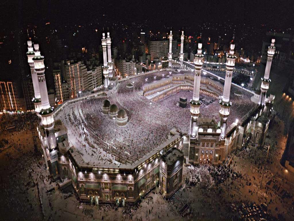 Makkah The Holy City Of Saudi Arabia