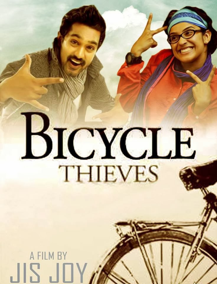 new malayalam movie bicycle thieves songs download yes