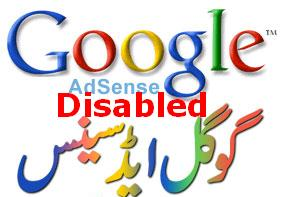 Pakistan Disabled Adsense