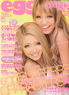 egg magazine scans april 2012