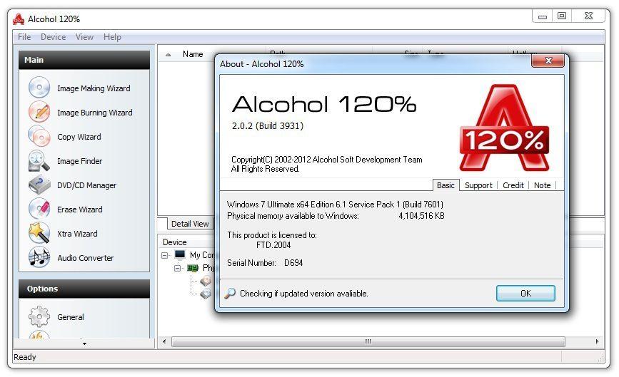 Alcohol 120 скачать бесплатно - alcohol.