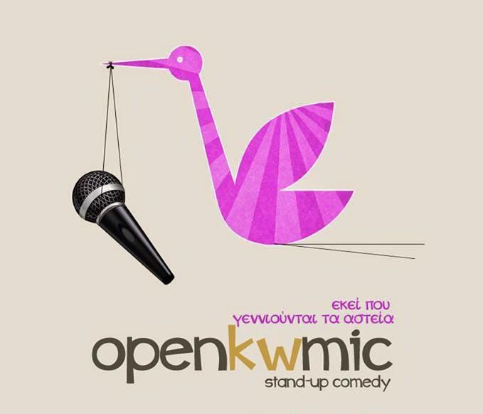 openkomic-stand-up-comedy-sto-maieftirio