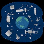 スペースデブリ・宇宙ゴミのイラスト
