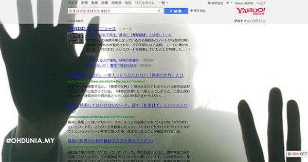 'Hantu' dalam enjin carian Yahoo