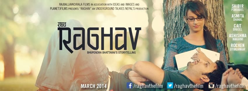 Raghav Nepali Movie Poster