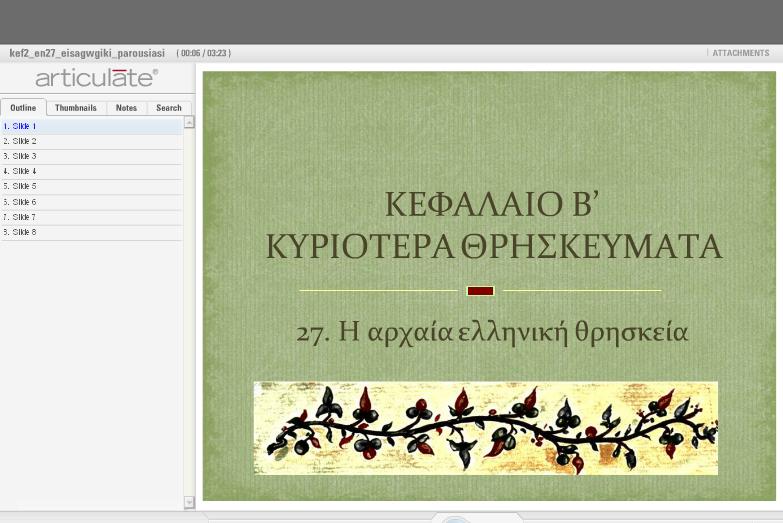 http://ebooks.edu.gr/modules/ebook/show.php/DSGL-B126/498/3245,13191/extras/Html/kef2_en27_eisagwgiki_parousiasi_popup.htm
