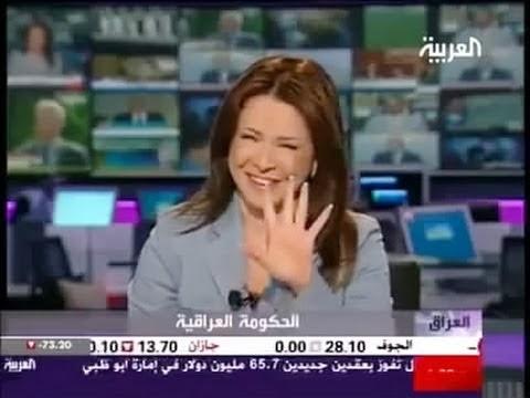 مذيعة العربية تصاب بهستريا الضحك على الهواء