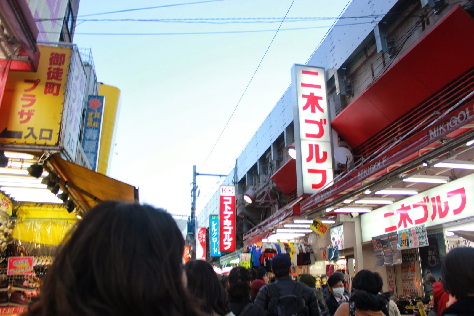 Stores in Ameyoko