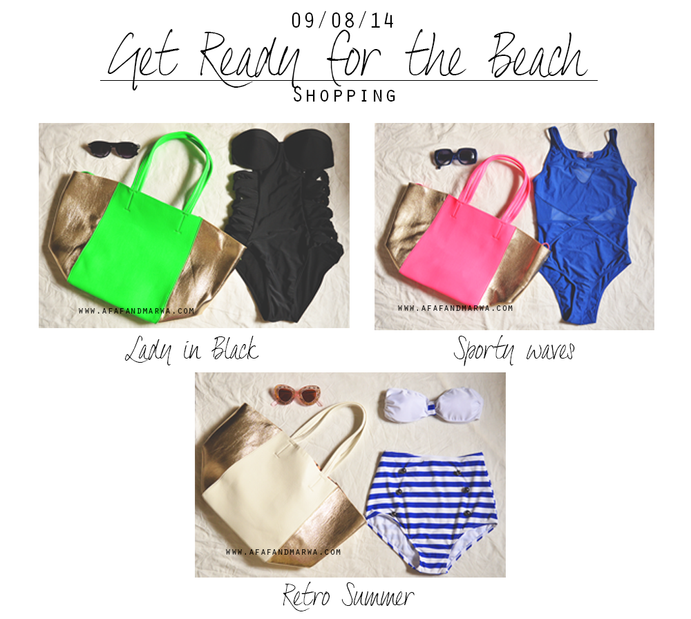 get ready with me get ready for the beach blog mode maroc moroccan fashion blog blog de moda marroqui moroccan girls maillot bershka pas cher maillot zara bikini pas cher maroc maarif casablanca