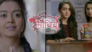 Saath Nibhaana Saathiya 12th September 2015