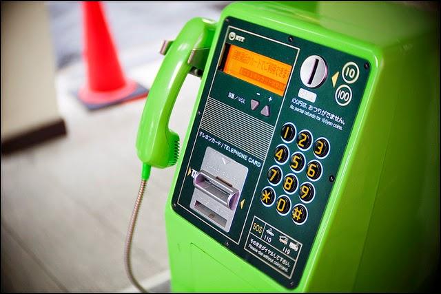 Cabina telefónica en Japón