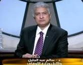 برنامج العاشرة مساءاً يقدمه وائل الإبراشى حلقة الأربعاء 27-5-2015