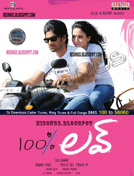 Prakash Electronics love movie mp3 song download