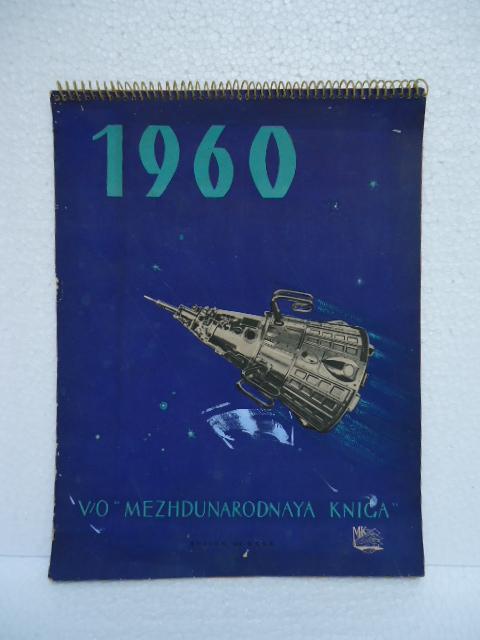 Kalender Tahun 1964   New Calendar Template Site