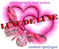 """Интернет-магазин """"Luxe De Luxe""""!"""