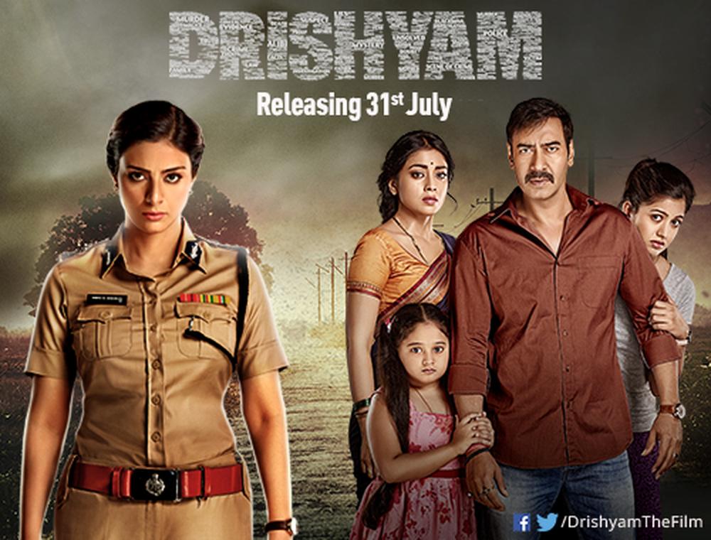 Drishyam (2013) Malayalam Movie DvDRip - 720p –