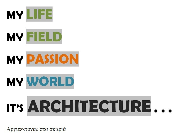 Funny architecture quotes quotesgram for Architecture quotes