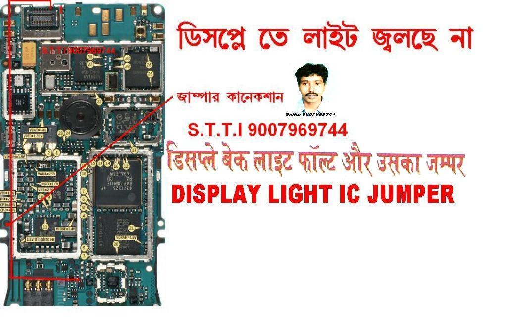 Nokia 6300 Display light problem Jumper solution