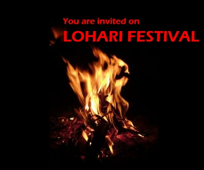 Send free online invitations and announcements January 14 One – Lohri Invitation Cards