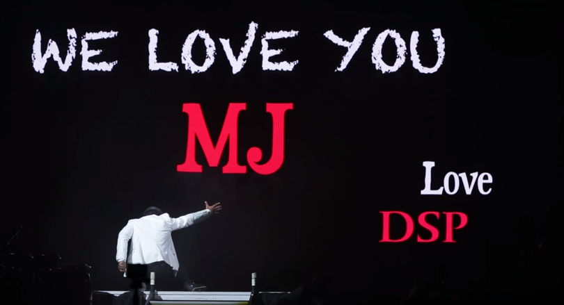 Devi Sri Prasad's Tribute to Michael Jackson