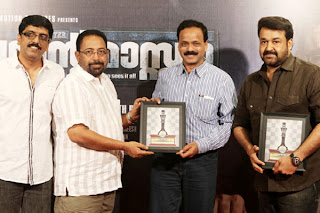 success celebration of grandmaster film