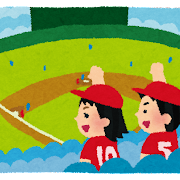 野球の応援のイラスト