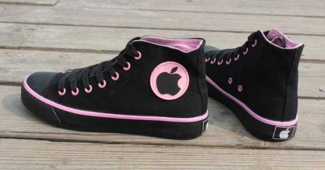 Who Sells Converse Shoes