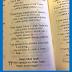 Contoh Kitab Injil Berbahasa Iban Guna Kalimah Allah...