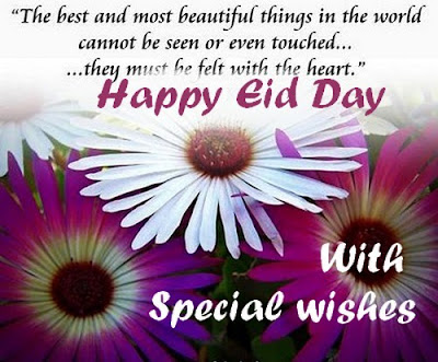 Free Special Happy Eid Al Adha Mubarak Greetings Cards Images 2012 006