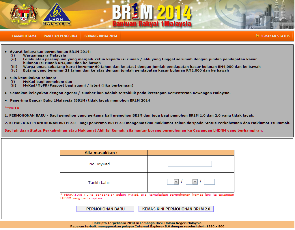 requirements br1m application 2014 i must be a malaysian ii
