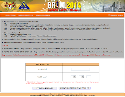 Requirements BR1M application 2014