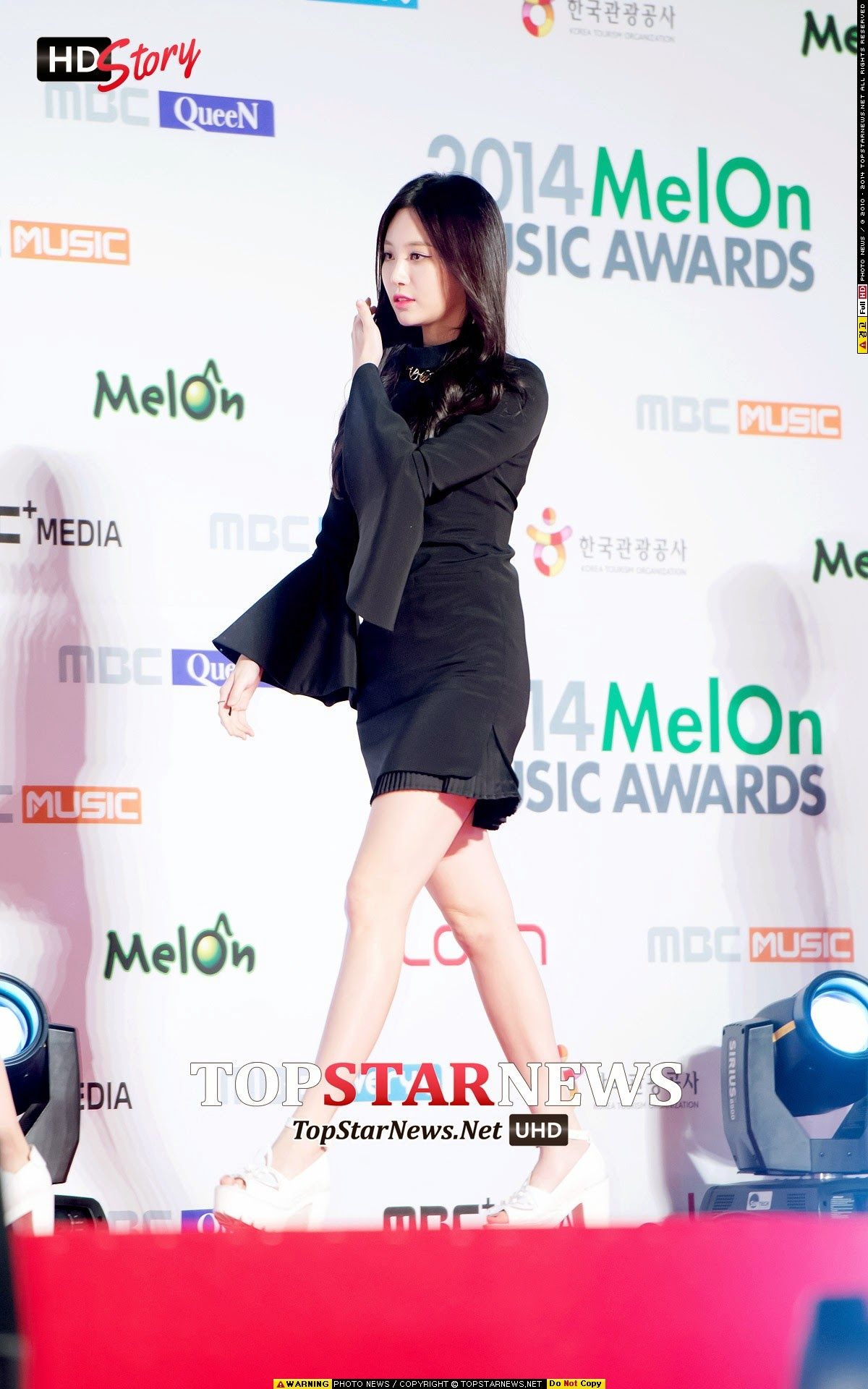 2014 Melon Music Awards Yura