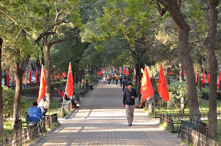 Park on Zheng Yi Lu in Beijing