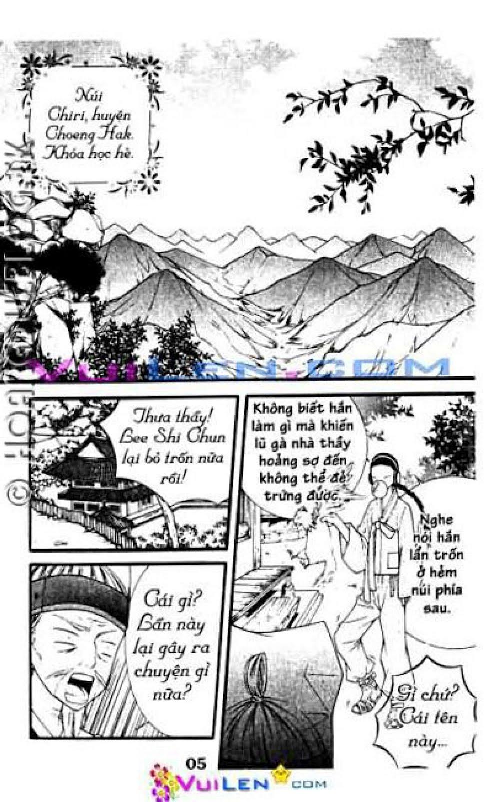 Cô dâu Heo - Pig Bride Chapter 1 - Trang 3