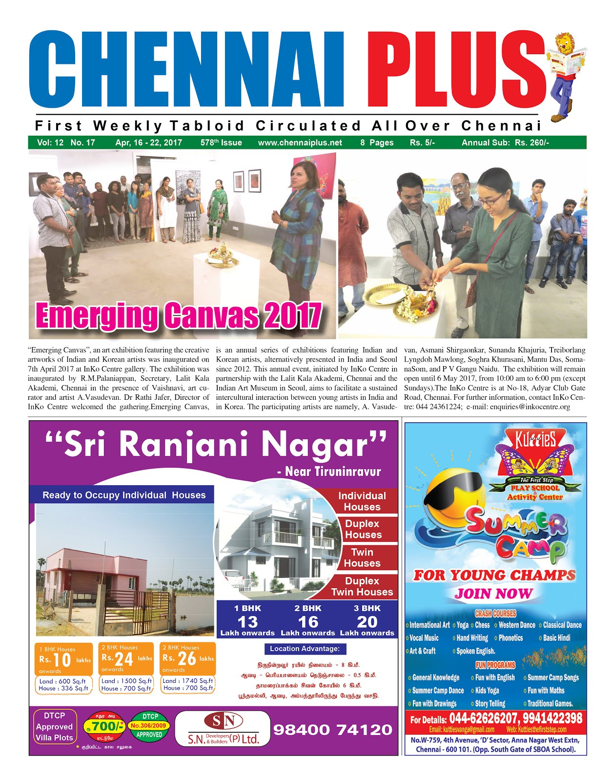 Chennai Plus_16.04.2017_Issue