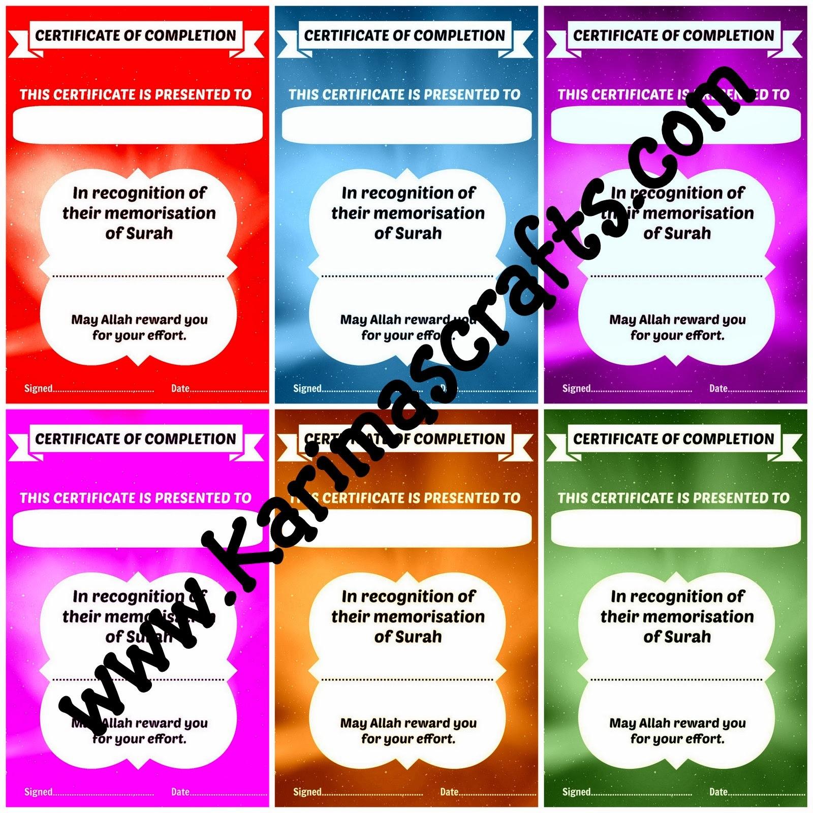 free surah certificates to print Muslim Islam