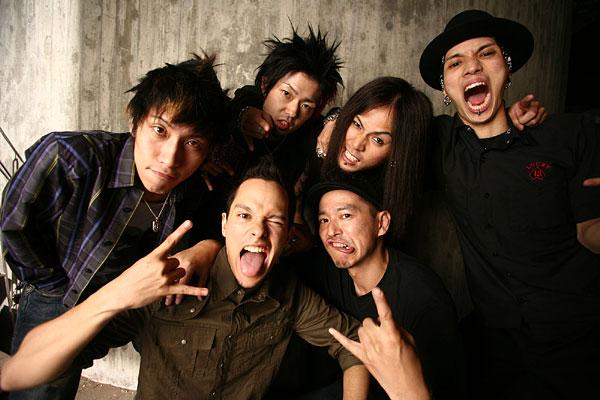 Grupo nanaya