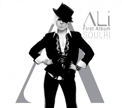 Ali First Full Length Album SOUL-RI: A Town With Soul