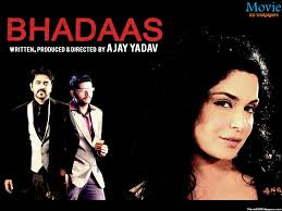 Bhadaas movie poster