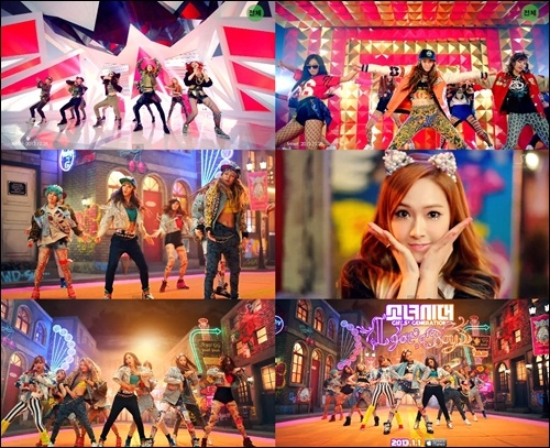 Girls Generation (SNSD) I Got A Boy Lyrics Translation in English with Pronounce