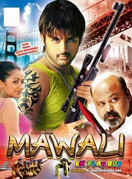 Mawali Ek Playboy (2013) Hindi DVDRip Exclusive