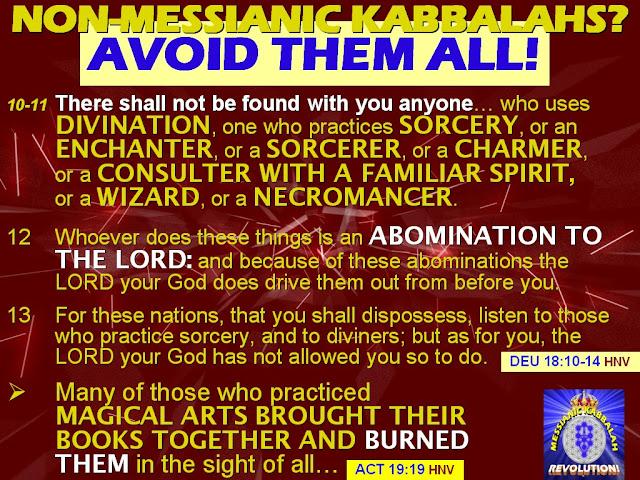 [Image: NON-MESSIANIC+KABBALAHS.jpg]