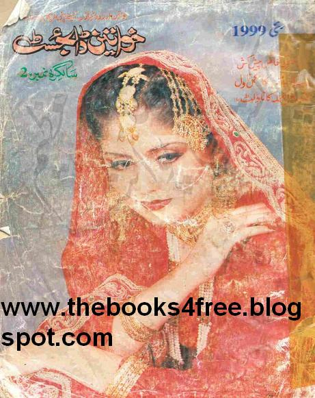 Stomach fat healthy foods for pregnancy ebooks free download pdf urdu pdf poetry download free shikwa and jawab e shikwa free download allama iqbal poetries in pdf books allama iee online romance novels forumfinder Image collections