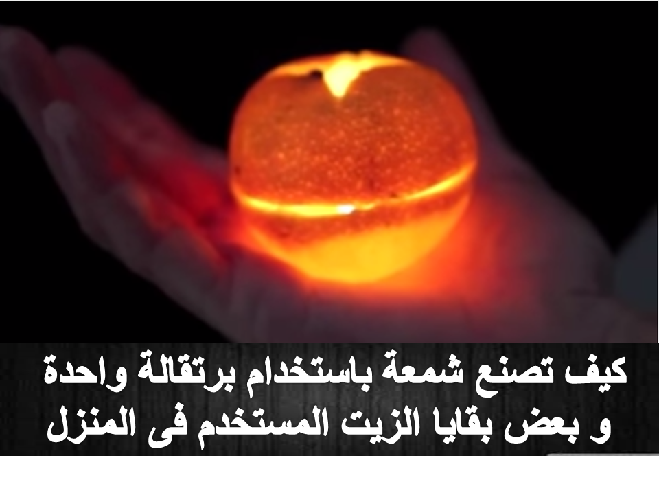 اضاءة رومانسية
