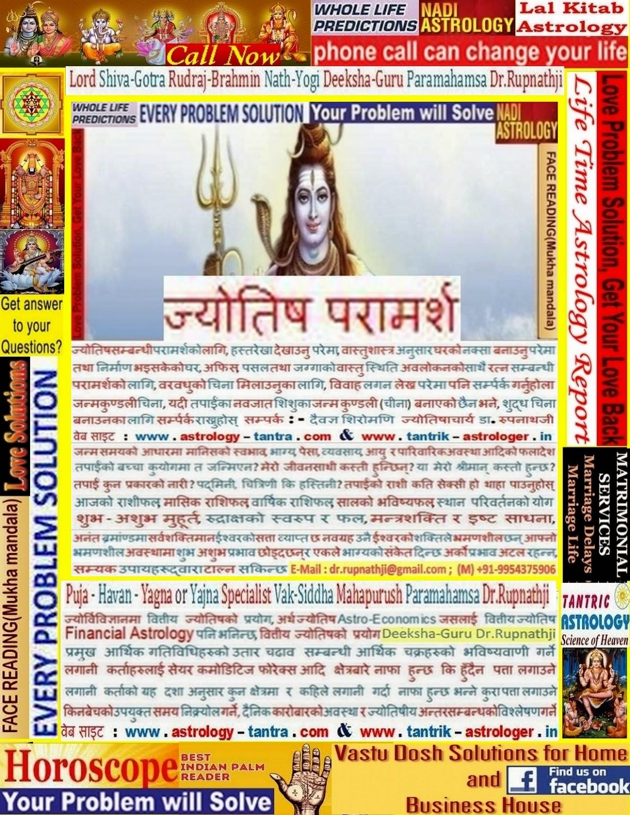 janam kundali matchmaking astrosage Free marathi kundli predictions clickastro offer future predictions, janma kundali chakra, dashas, yogas get kundli in marathi with insights about future.