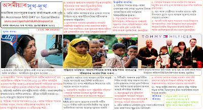asd70th issue 28th sept 2012